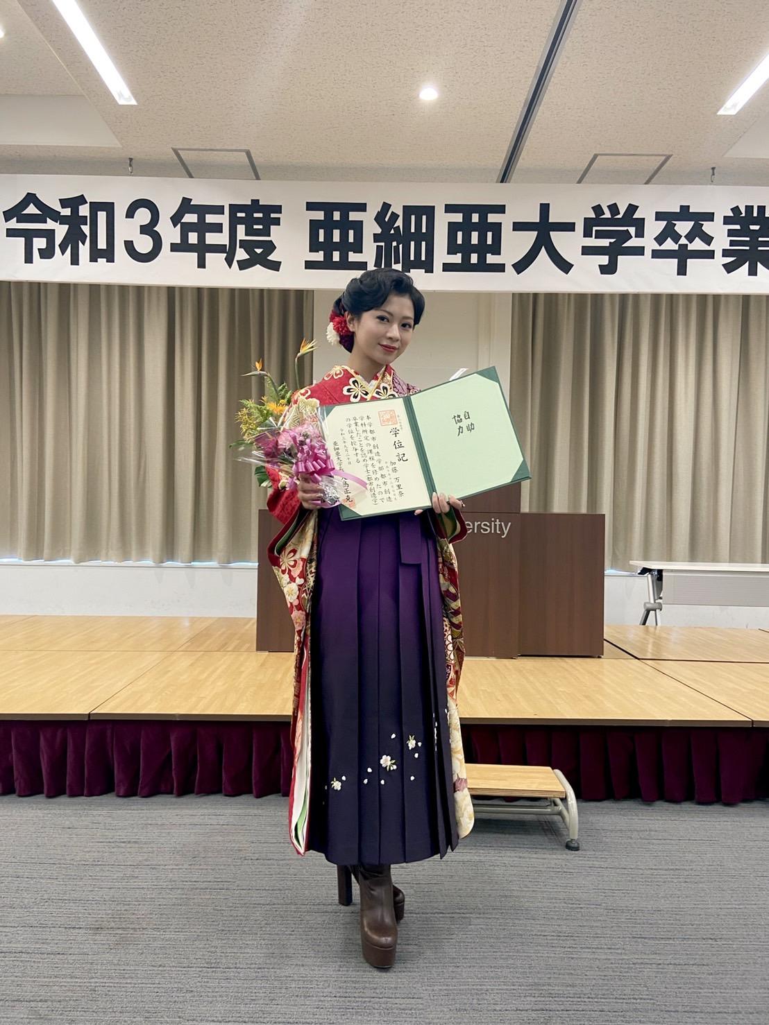 亜細亜大学を卒業した加藤万里奈