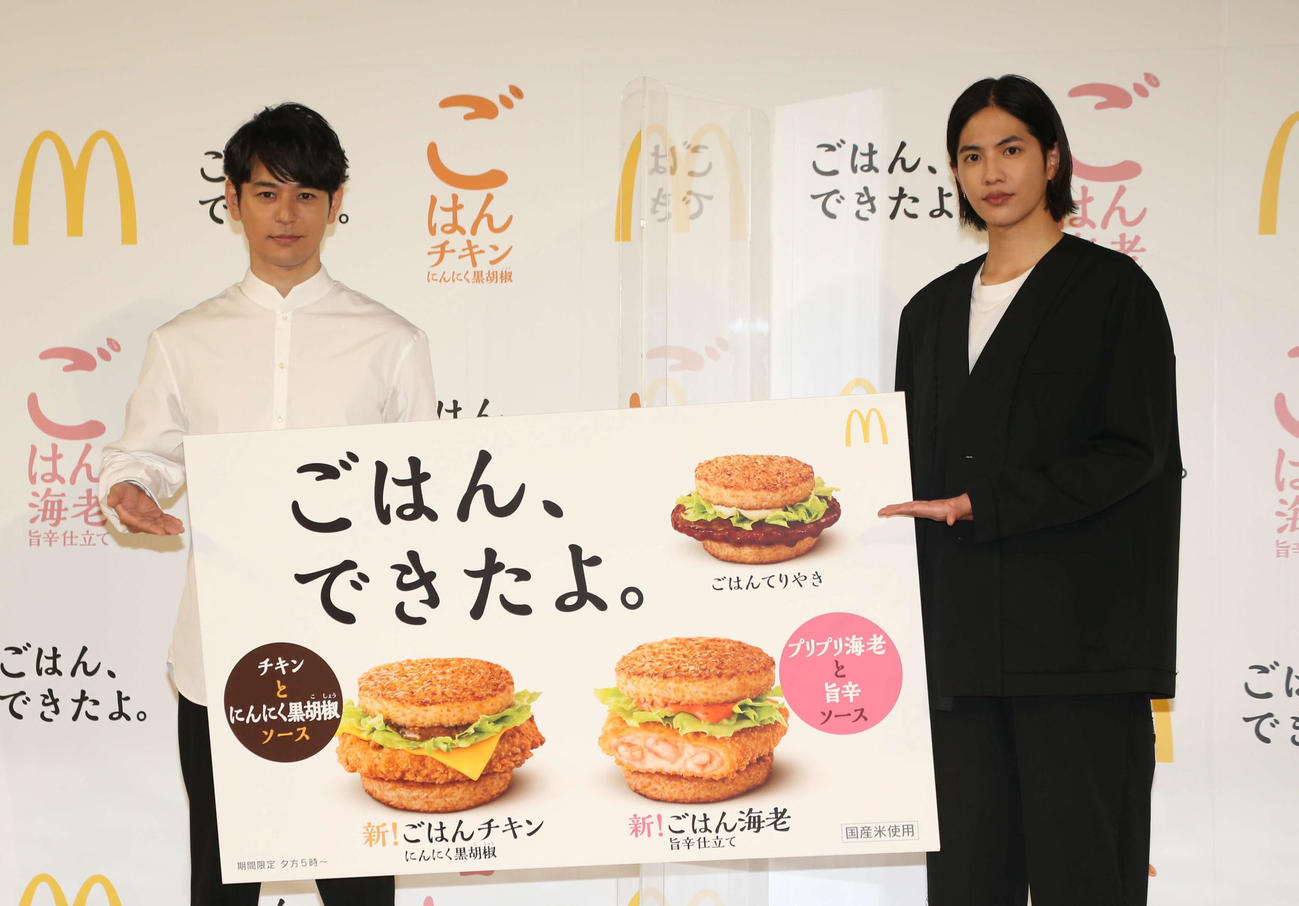 日本マクドナルド新商品発売記念イベントにて、登壇した妻夫木聡(左)と志尊淳(撮影・阿部泰斉)