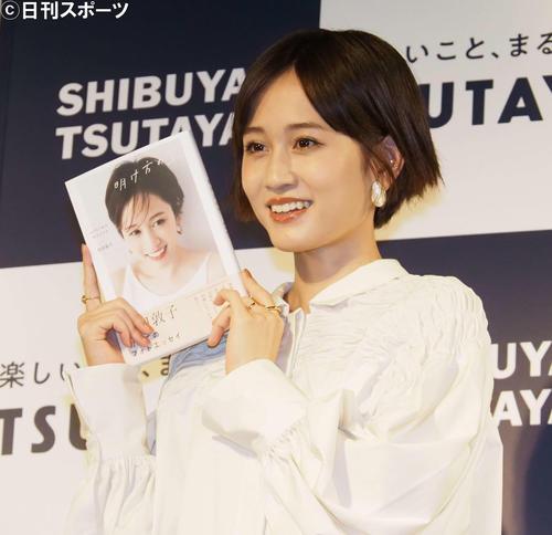 初フォトエッセー「明け方の空」刊行記念イベントを開催した前田敦子(撮影・遠藤尚子)