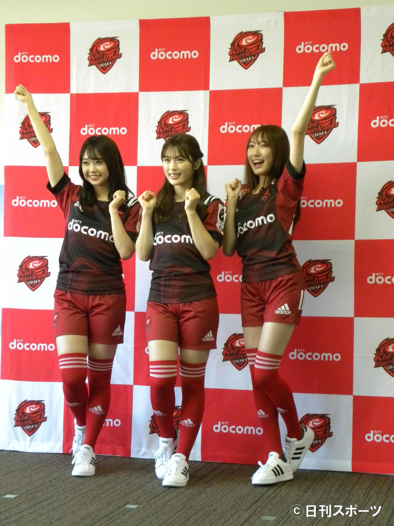 NTTドコモレッドハリケーンズ大阪の公式アンバサダーに就任したNMB48の左から加藤夕夏、渋谷凪咲、原かれん(撮影・松本航)