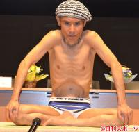 片岡鶴太郎、元妻とは30年別居状態で納得の離婚 - 芸能 : 日刊スポーツ