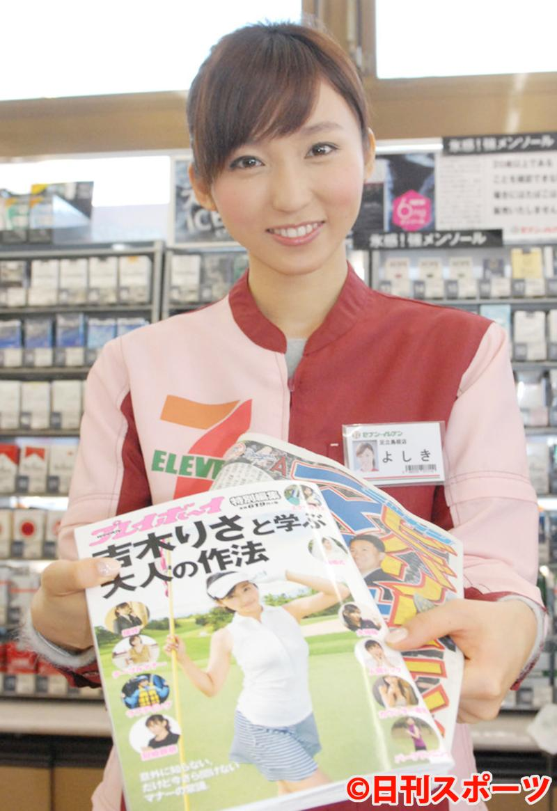 吉木りさ「人の気持ち考えない」misonoが嫌い - 芸能 : 日刊スポーツ