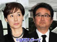 松居一代、船越英一郎へのDV疑惑否定「おかしい」 - 芸能 : 日刊スポーツ