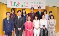 NHK朝ドラ「ひよっこ」家族の苦悩19・7% - ドラマ : 日刊スポーツ