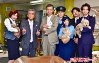 渡部篤郎「いきもの係」第7話はピラニア5・9% - ドラマ : 日刊スポーツ