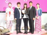 観月ありさ「櫻子さんの足下には-」最終回4・9% - ドラマ : 日刊スポーツ