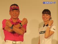 錦野旦が平尾昌晃さん悼む「優しい人でした」 - おくやみ : 日刊スポーツ