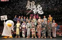 小栗旬、橋本環奈ら「銀魂」出演陣が浴衣でトーク - 映画 : 日刊スポーツ