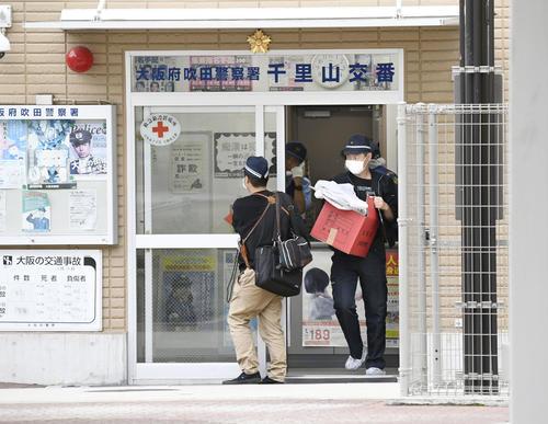 警察官が刺され拳銃が奪われる事件が起きた千里山交番(共同)