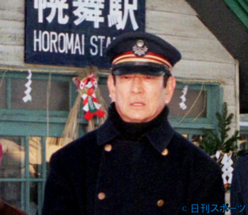 99年1月、映画「鉄道員(ぽっぽや)」高倉健さん