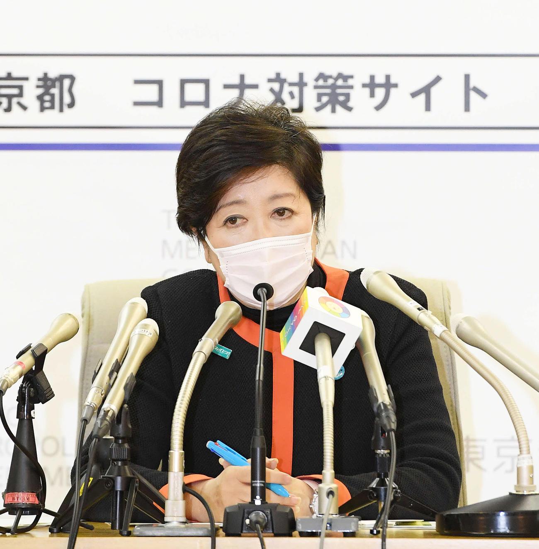記者会見に臨む小池百合子東京都知事(撮影・鈴木みどり)