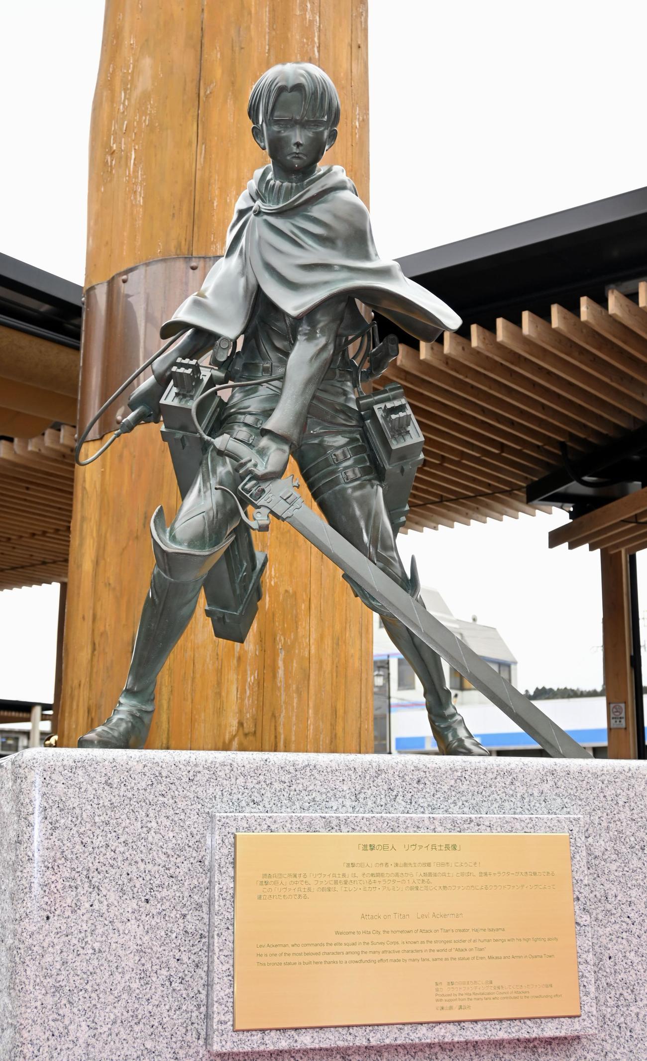 JR日田駅前に完成した「進撃の巨人」のリヴァイ兵士長の銅像(共同)