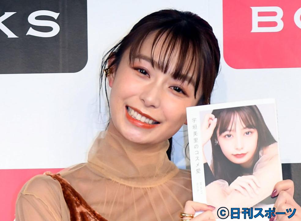 宇垣美里(2020年11月23日撮影)