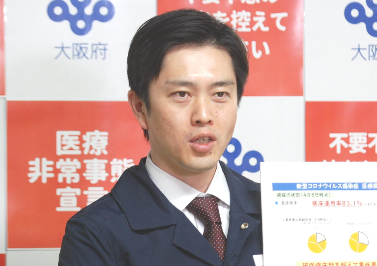 大阪府の吉村洋文知事(21年4月9日撮影)