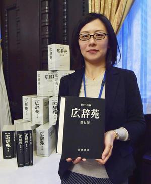 発売が発表された岩波書店の「広辞苑」第7版(共同)