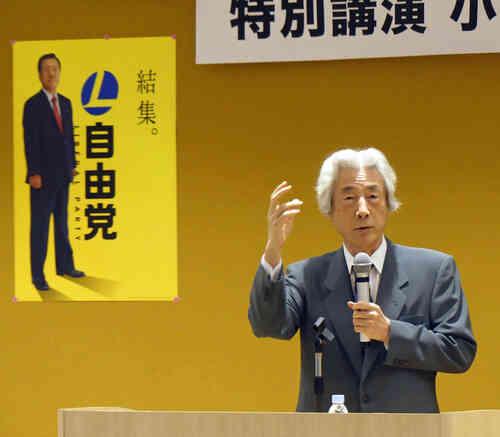 小泉元首相、進次郎氏の原発ゼロ訴え可能性「慎重」