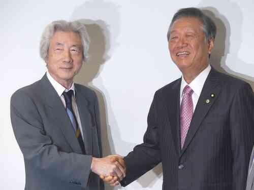 かつては敵、小泉元首相&小沢一郎氏が脱原発タッグ