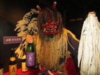 なまはげ銀座店のなまはげ。手にした酒は金足農野球部OBが仕込む福禄寿酒造の純米吟醸「一白水成」(撮影・清水優)