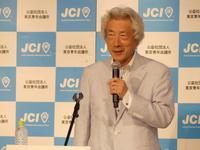 講演する小泉純一郎元首相=18年9月8日