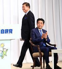 自民党総裁選の所見発表演説会に臨む石破元幹事長(左)。右は安倍首相(撮影・江口和貴)