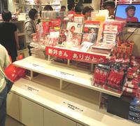 赤ヘル党「あ~」銀座PV30人集結もV持ち越し - 社会 : 日刊スポーツ