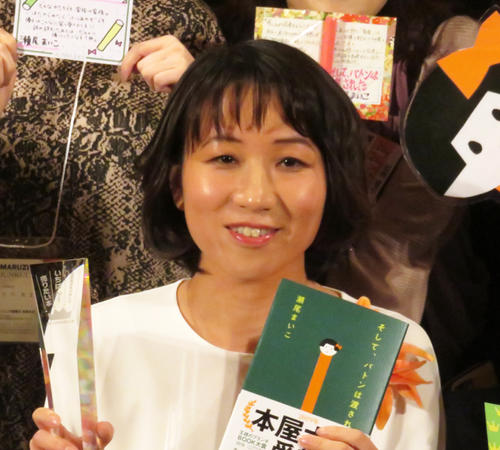 平成最後の「本屋大賞」に選ばれた瀬尾まいこさん(撮影・中嶋文明)