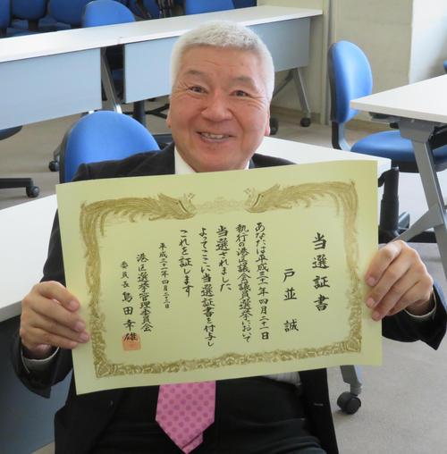 港区議会議員選挙で初当選し、当選所授与式に出席したマック赤坂氏(撮影・村上幸将)