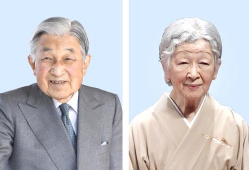 前天皇陛下、前皇后美智子さま(共同)
