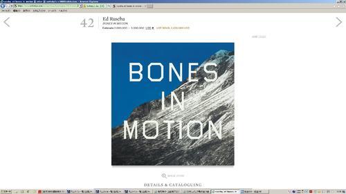 落札されたエド・ルシェの作品「BONES IN MOTION」(サザビーズHPから)