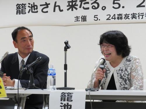 都内でイベントに出席した籠池泰典氏と諄子夫人(撮影・村上幸将)