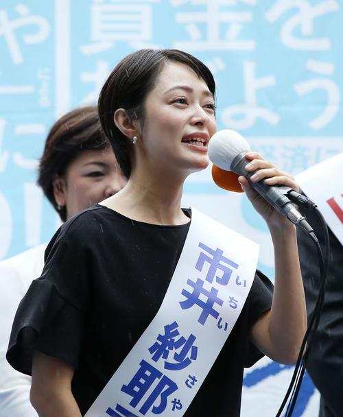 街頭演説をする、立憲民主党から出馬する元「モーニング娘。」の市井紗耶香氏(撮影・河田真司)
