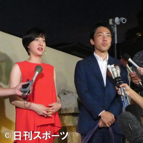 滝川 クリステル 小泉 進次郎 結婚