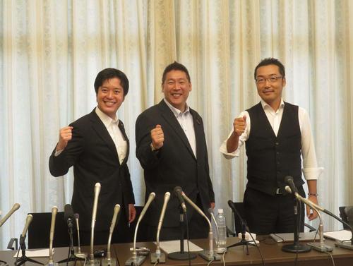 NHKをぶっ壊す! とアピールしたNHKから国民を守る党の立花孝志党首(中央)、上杉隆幹事長(右)と丸山穂高衆院議員(撮影・大上悟)