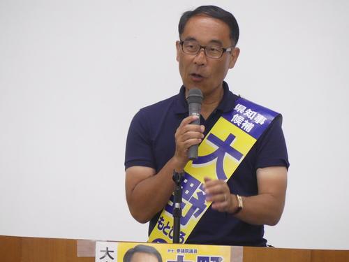 大野元裕氏(19年8月撮影)