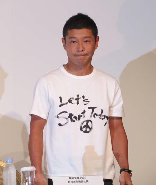 「Let's Start Today」と書かれた白Tシャツを着て会見に登場した前澤友作氏(撮影・村上幸将)