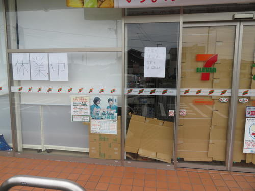 台風15号の被害を受け休業中のセブン-イレブン(撮影・佐藤成)
