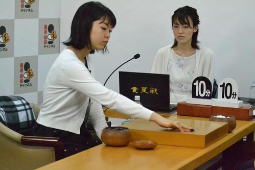第28期竜星戦決勝の一力遼竜星戦で初手を打つ上野愛咲美女流棋聖