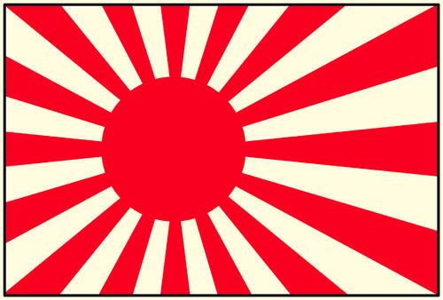 図(2)帝国海軍の軍艦旗(現自衛艦旗)