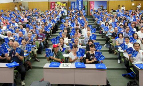 東京五輪・パラリンピックの大会ボランティア共通研修で意気込む参加者ら(撮影・三須一紀)