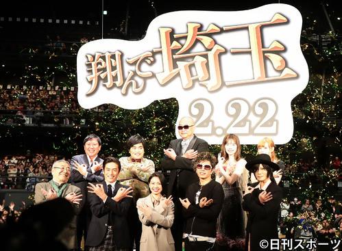 映画「翔んで埼玉」ジャパンプレミアでファンを背に埼玉ポーズで記念撮影する二階堂ふみ(中央)ら