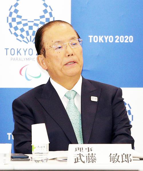東京五輪組織委員会の武藤敏郎事務総長