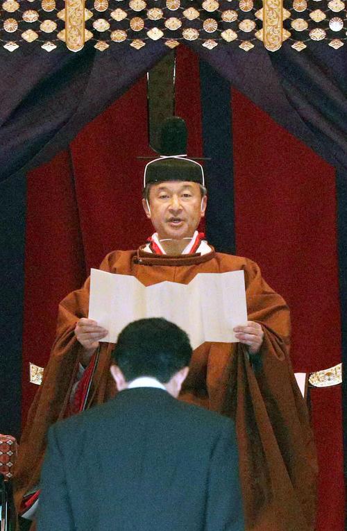 「即位礼正殿の儀」で、即位を宣言される天皇陛下(共同通信代表撮影)