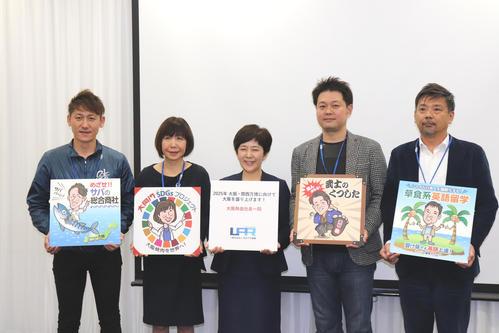 「大阪熱血社長の記者発表会」に出席した右田、フォーリー淳子、殿村、内田、多田の5氏(左から)