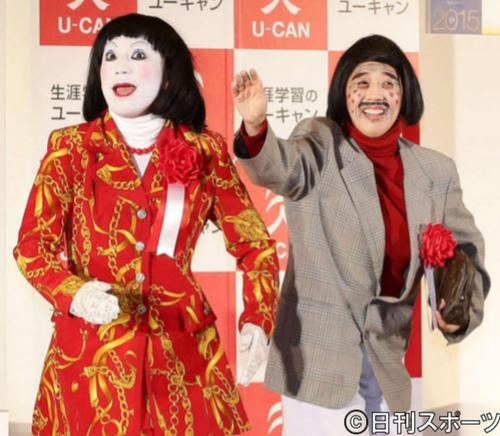 日本エレキテル連合の橋本小雪(左)と中野聡子