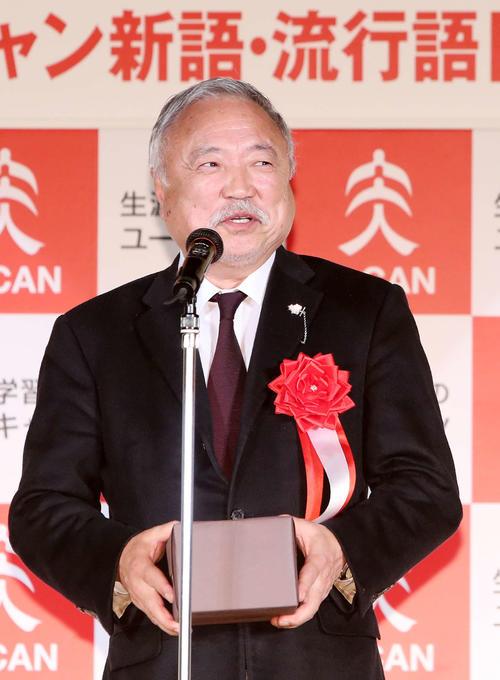 年間大賞を受賞しあいさつする日本ラグビー協会森会長(撮影・鈴木正人)