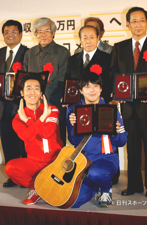 2003年新語・流行語大賞に選ばれたテツandトモ(前列)、後列右から北川正恭氏、野中広務氏
