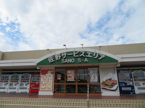 佐野サービスエリア上り線(9月24日撮影)
