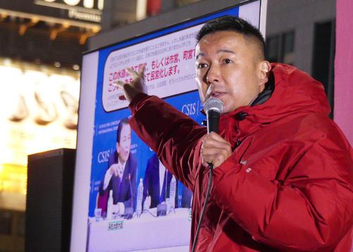 山本太郎代表は街頭会見で、蓄積が5万枚に及ぶスライドを駆使して課題を説明する(撮影・中山知子)