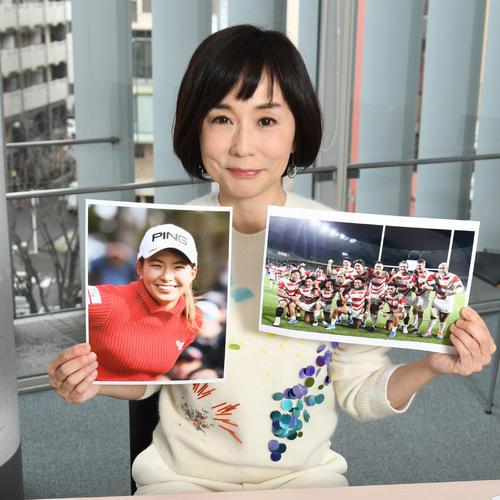 渋野日向子とラグビー日本代表の写真を手に、今年の10大事件を語るテレビ朝日の大下容子アナウンサー(撮影・酒井清司)