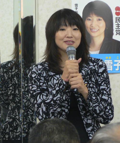 亡くなっていたことが分かった元衆院議員の三宅雪子さん(2009年12月5撮影)